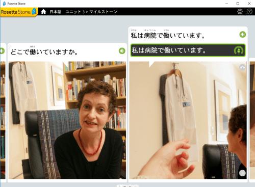 日本語マイルストーン2