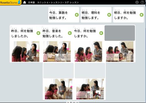 日本語中級