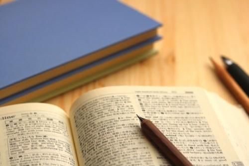 辞書、外国語学習