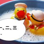 【中国語の発音】数字一~十で四声をマスターする方法