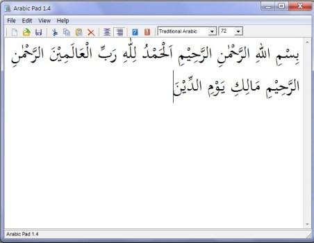 Aplikasi menulis arab di laptop