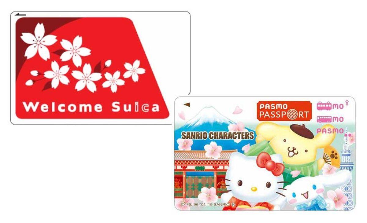【速報】接續PASMO卡、這次JR的Suica卡推出遊日旅客專用IC卡啦!以當作紀念品帶回家為前提發售,所以不用押金及退卡費喔☆Welcome Suica/PASMO PASSPORT