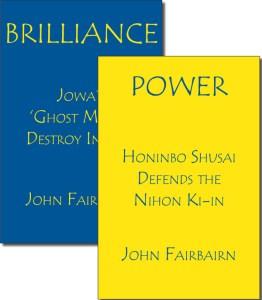 Brilliance Power