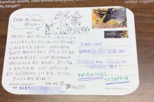 ヘルシンキ中央郵便局で購入したはがきに切手を貼ってもらい、日本へと送った