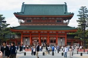 Heian Shrine Entrance