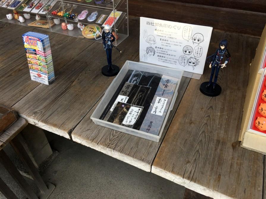 Honebami merchandise