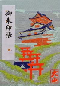 Inuyama goshuincho