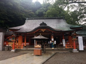 Kumano Nachi Grand Shrine