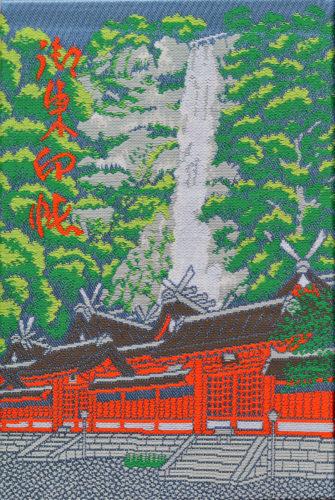 Nachi Falls goshuincho