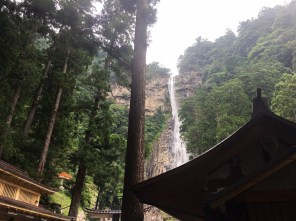 Nachi Falls from Hirou Shrine