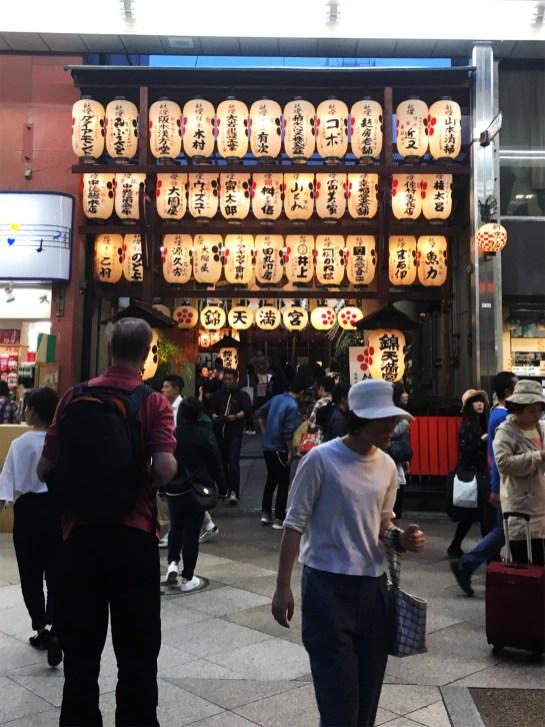 Entrance to Nishiki Tenman-Gu Shrine