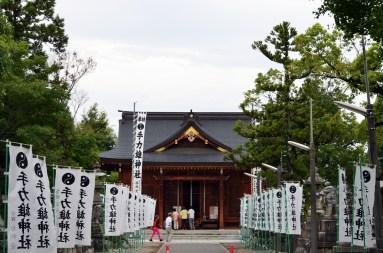 Tejikarao Shrine