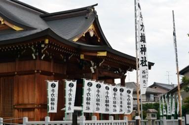 Tejikarao Shrine from the side