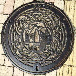 Seki manhole cover