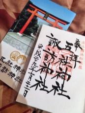 Gosha Shrine / Suwa Shrine pamphlet and goshuin