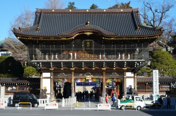 The Main Gate of Shinshoji