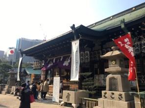 Front of Osaka Tenman-gu