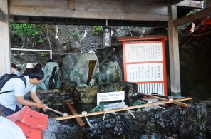 Futami Okitama Shrine Temizuya all
