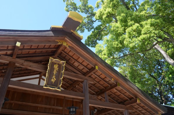 Sarutahiko Shrine Close up