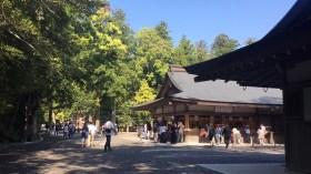 ise geku shrine shop