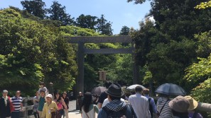 Torii on Uji-bashi bridge