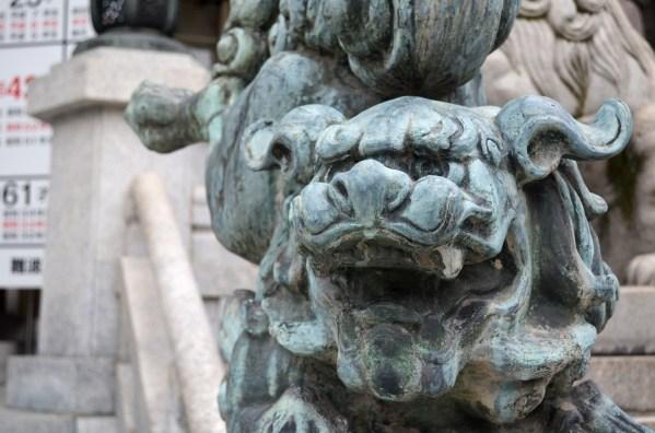 nanbyasaka statue