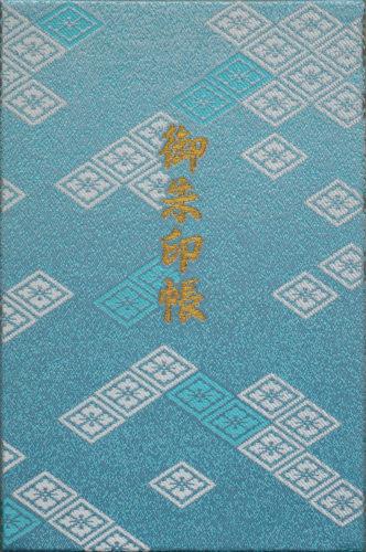Ise Grand Shrine Blue Goshuincho Front