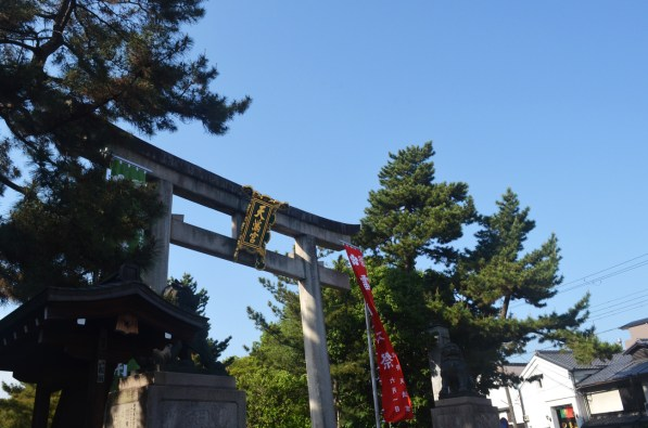 kitano tenman-gu torii