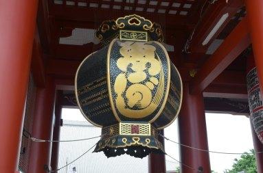 Senso-ji Gate Lantern