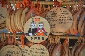 Ema plaques at Imado Shrine
