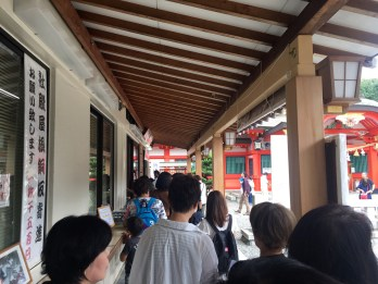 Waiting in line to get a gold goshuin