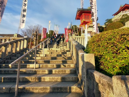 Stairs up the mountain