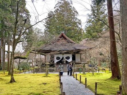 Ojo-Gokuraku-in