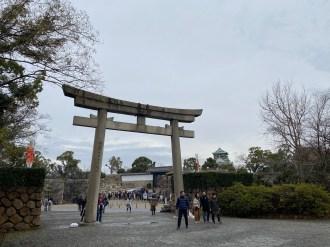 Main Torii Osaka Castle