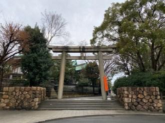 Hokoku Shrine Osaka Side Torii