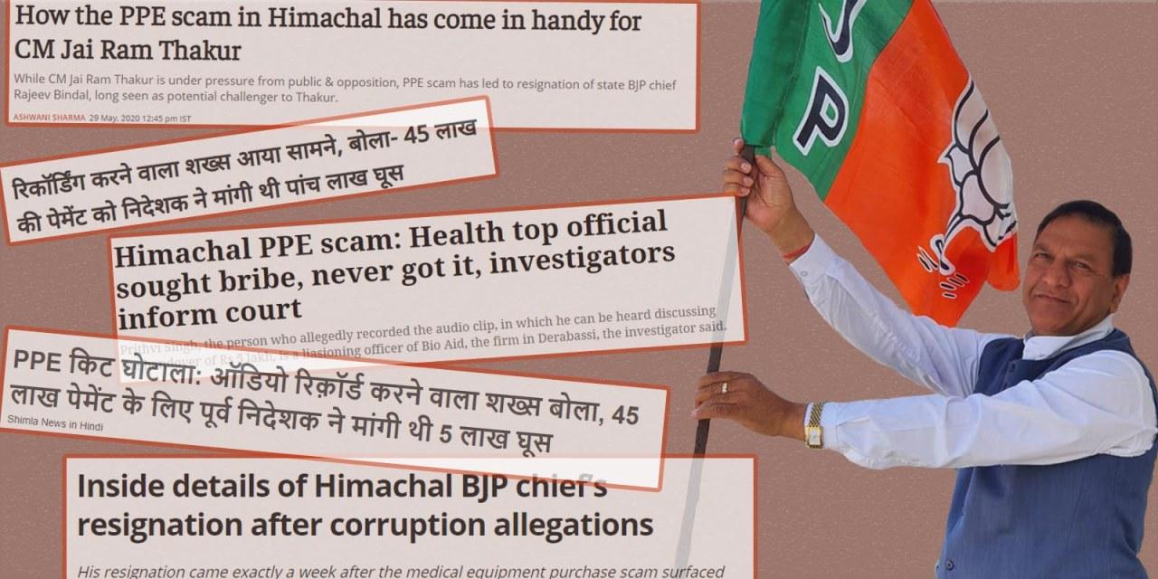 Major corruption scams amid COVID-19