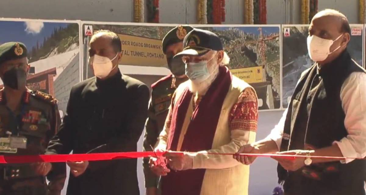 PM Modi inaugurates Atal Tunnel