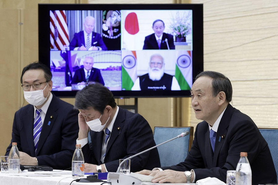 First Leaders' Summit: QUAD