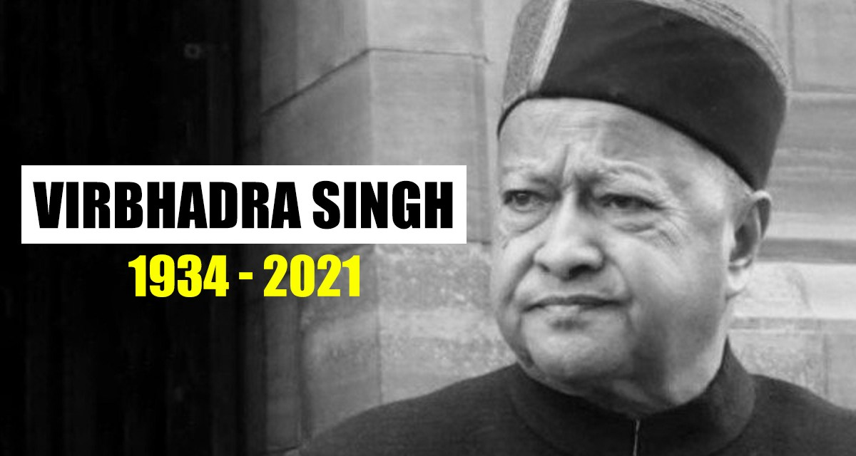 The Longest Serving Chief Minister Of Himachal – Raja Virbhadra Singh