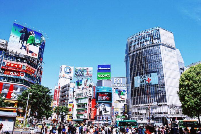 städerna att studera japanska