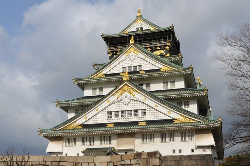 Ville de Osaka