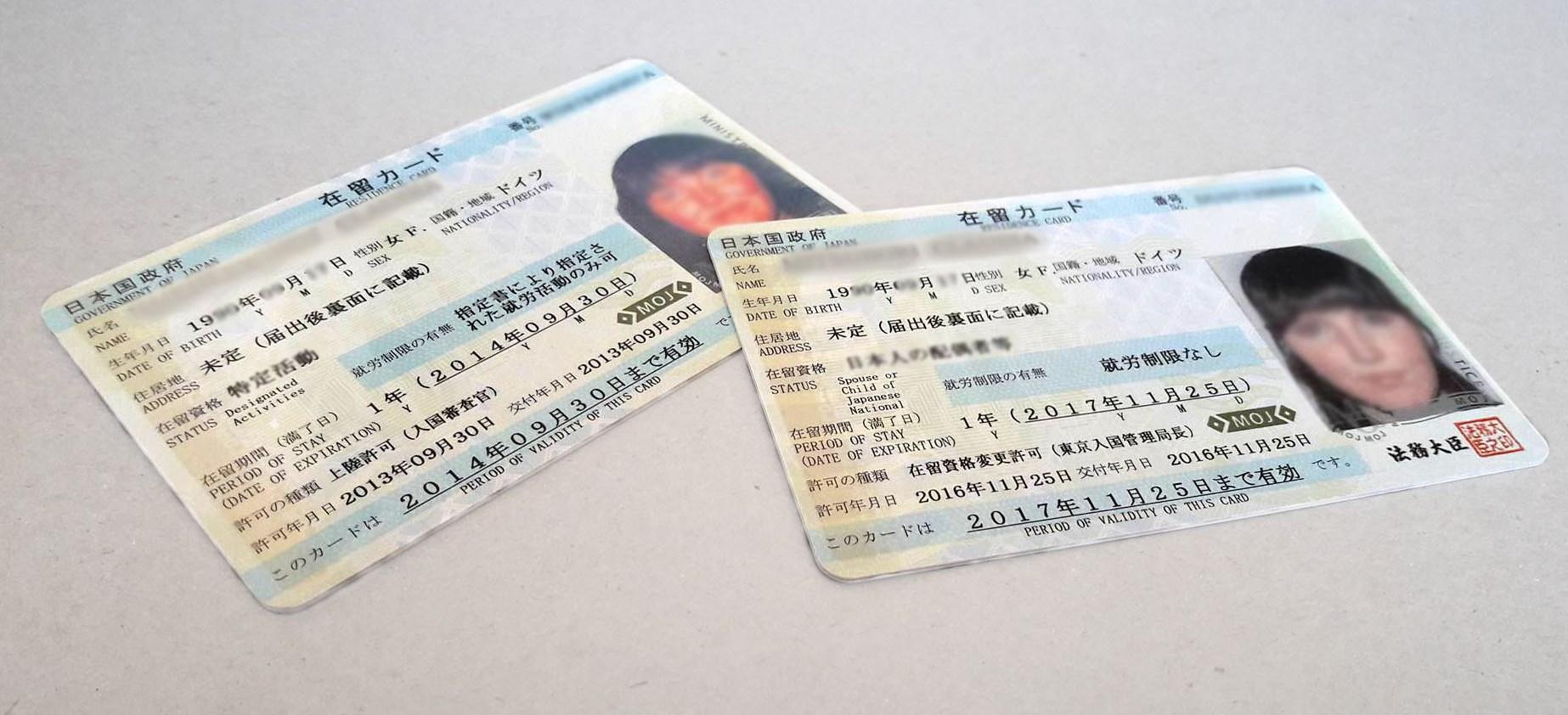 Tarjeta de residencia Japon