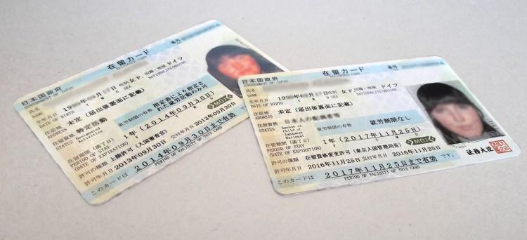 Japanskt uppehållskort