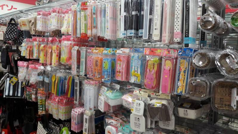 Tienda de 100 yenes japonesa