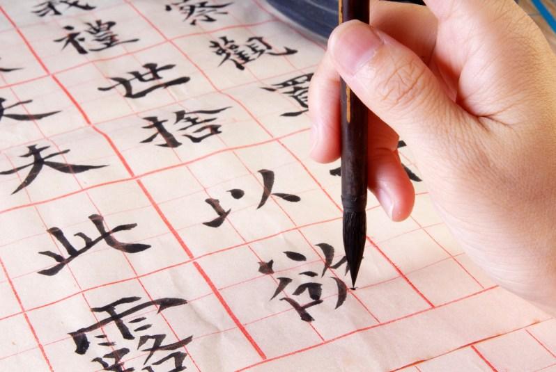 Handschrift Kanji