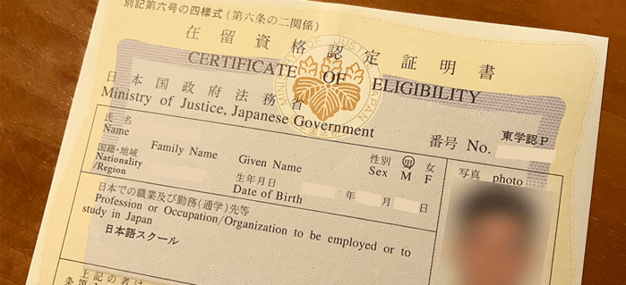 Coe Certificate Of Eligibility For Student Visa In Japan
