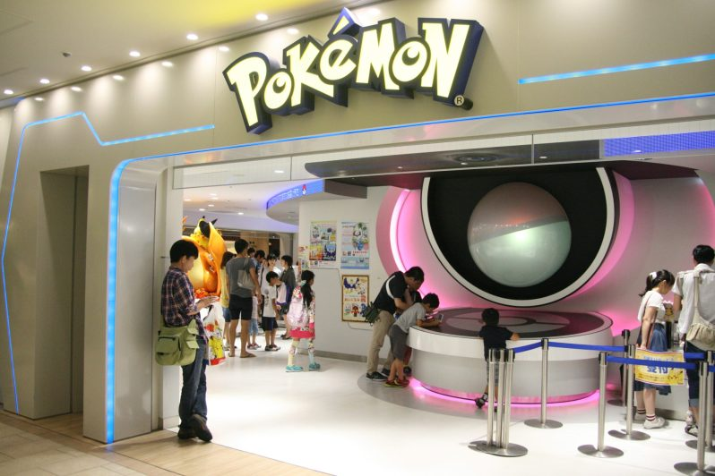 Pokemon center entrance