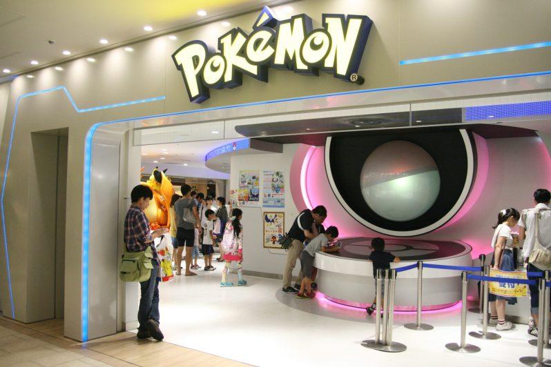 Entrada Pokemon center