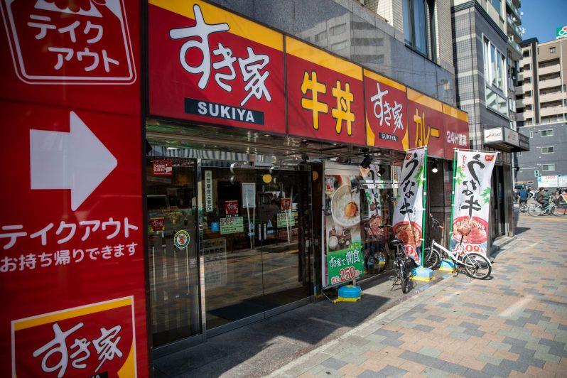 Sukiya Restaurant - beim Essen in Japan Geld sparen