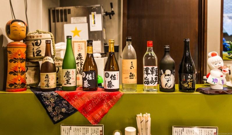 Bottiglie di liquore giapponese